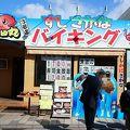 写真:すし・さかなバイキング武田丸 3号店