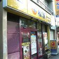 写真:松屋 堀切菖蒲園店