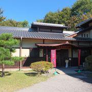 真田氏館跡の隣にある歴史館