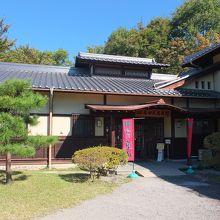 歴史館の入口