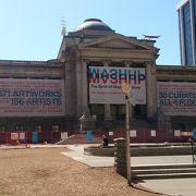 町のど真中にある美術館