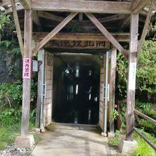 鍾乳洞入口(ここから30分強歩きます