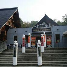 フォーレスト276大滝 観光レストハウス