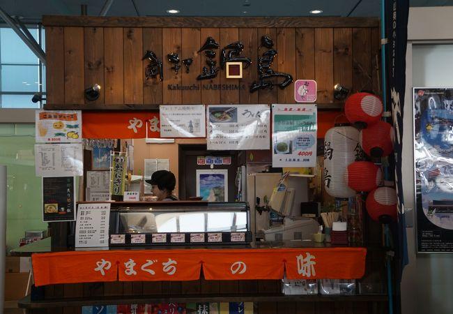 隣りでは日本酒をいっぱいやっている若いカップル