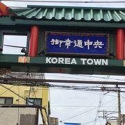 韓国風商店街