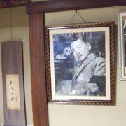 漱石ゆかりの部屋