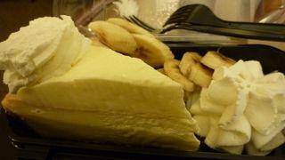 フレッシュバナナ