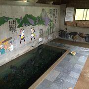 屋久島の共同浴場、ほのかな硫黄の香りの尾之間温泉