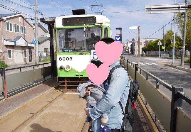 函館市電 函館どつく前停留場