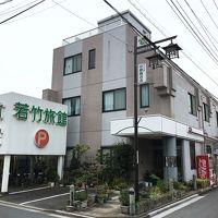 若竹旅館 写真