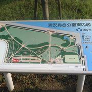 東京湾からの浜風が心地よい公園