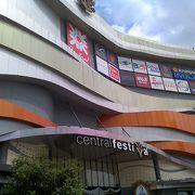 北タイ最大のショッピングモール