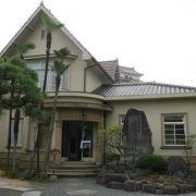 福山城の敷地にある洋館の喫茶室