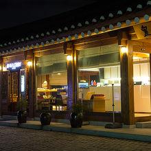 Hwangnamguan Hanok Village