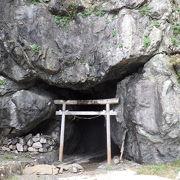 弘法大師伝説が残る洞窟