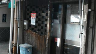 六三四屋 高津店