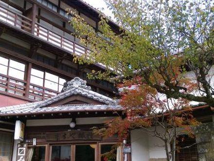 田沢温泉 ますや旅館 写真