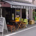 写真:カフェ ド ラモ