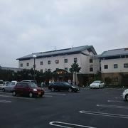 松山市郊外のお風呂施設です。