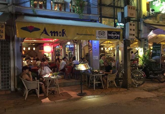 カンボジア料理をリーズナブルに