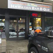 ハワイのローカルフード