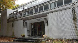 田崎美術館