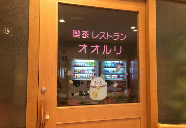 レトロな雰囲気の喫茶店。