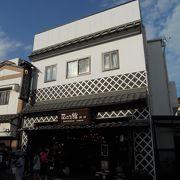 天然石&アクセサリーのお店です