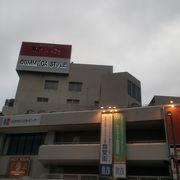 金沢の百貨店かな?