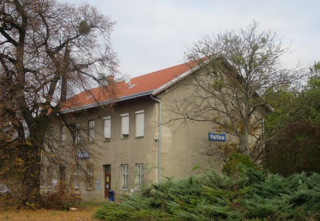 ヴァルチツェ駅