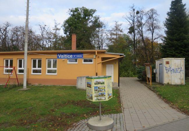 ヴァルチツェ ムニェスト駅