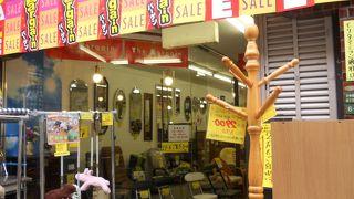 森田家具店