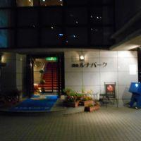 1階の道後温泉に近い入口です。