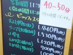 牛久・龍ヶ崎のツアー