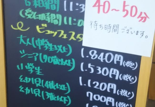 ポケットファーム どきどき (つくば牛久店)