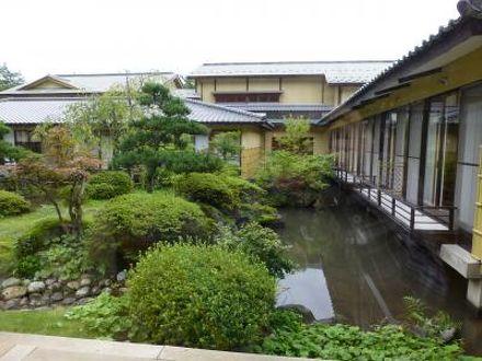 金沢犀川温泉 川端の湯宿「滝亭」 写真