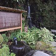 【玉簾の湧き水】飛烟の瀧のそばにある湧き水