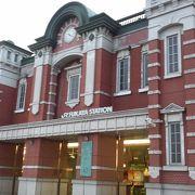 レトロな駅舎。