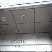 金沢駅前の高層ビル