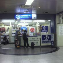 京成電鉄上野駅の改札口の横にある東京観光情報センターです。