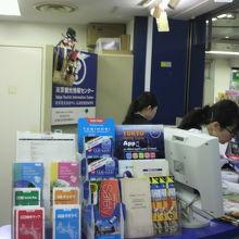 東京観光情報センターのカウンターの様子です。忙しそうです。