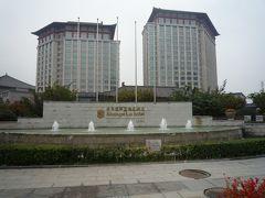 シャングリラ ホテル クフ 写真