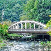 手前の湯本橋からの眺めが綺麗でした