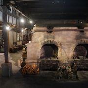 焼き物の街、瀬戸を象徴する施設