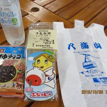 柿チョコ 270円、バター餅 520円、メモ 540円