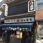目黒で有名な美味しい鰻屋さん!