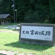 尼子氏歴代の居城跡