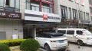 イビス シャンハイ ユ ガーデン ホテル