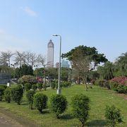 総統府のお膝元にある公園