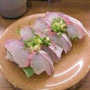 【関アジ】別府で一番美味しいと評判の回転寿司。この店来なかったら別府に何しに来たの?と言われそう。【関サバ】